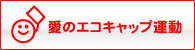 Eco_banner