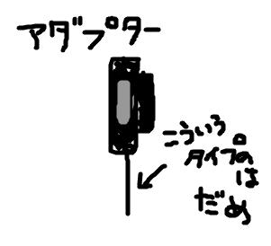 Cocolog_oekaki_2009_02_05_20_53