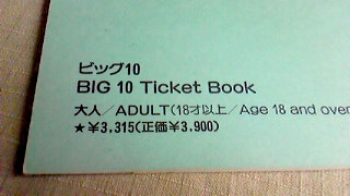200902161436000