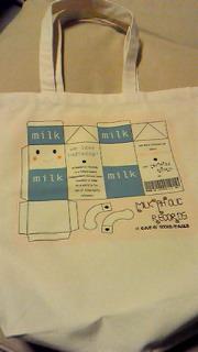 tails bag