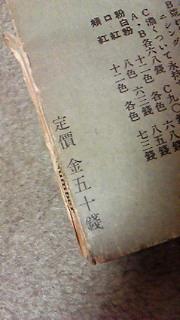 200904052208000