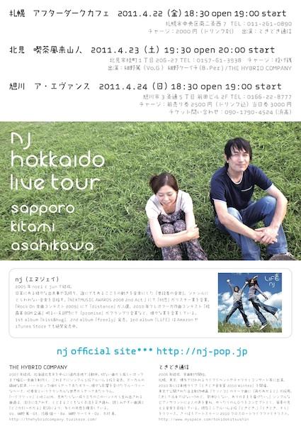 Hokkaidolive2