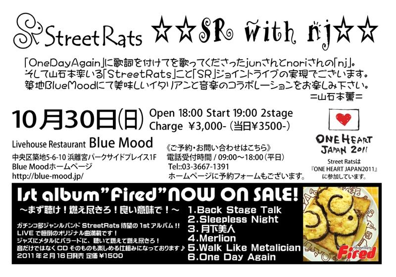 Streetrats11_1030